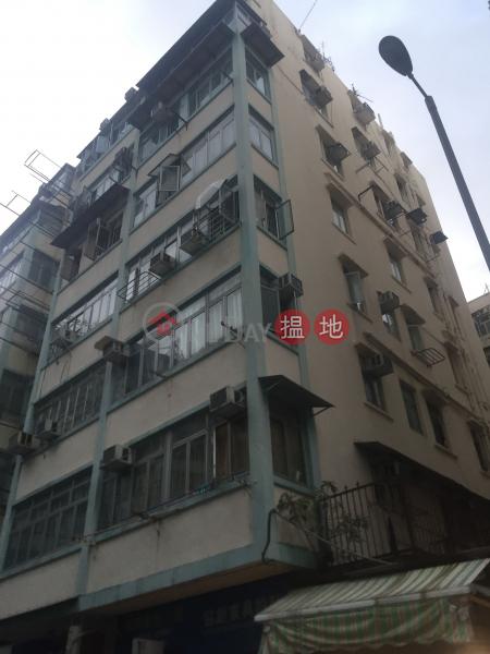 3 Yuk Shing Street (3 Yuk Shing Street) To Kwa Wan 搵地(OneDay)(1)