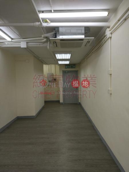 Max Trade Centre, 23 Luk Hop Street | Wong Tai Sin District | Hong Kong, Rental, HK$ 14,000/ month