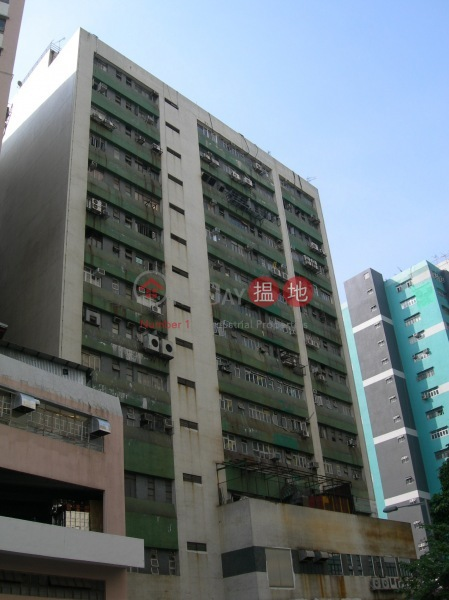 Sun Hing Industrial Building (Sun Hing Industrial Building) Tuen Mun|搵地(OneDay)(5)