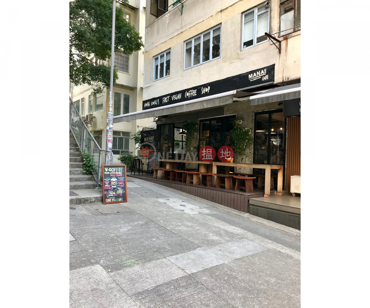 Po Hing Fong Gem - Peaceful and charming area, 20 Rutter Lane | Central District Hong Kong, Rental | HK$ 25,000/ month