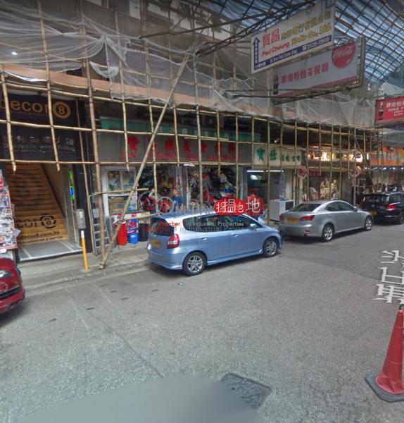 信邦商業大廈|灣仔區信邦商業大廈(Shun Pont Commercial Building )出售樓盤 (chanc-06165)