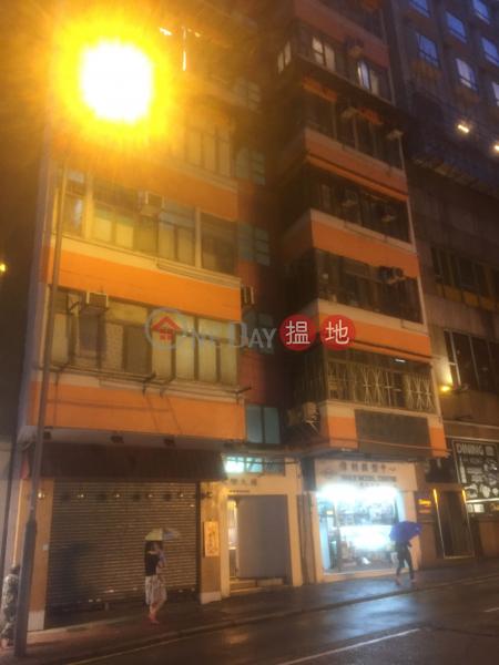221-221A Wan Chai Road (221-221A Wan Chai Road) Wan Chai|搵地(OneDay)(2)