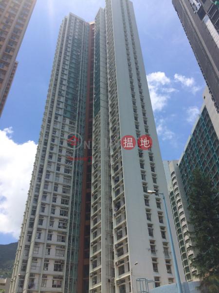 東濤苑 曉濤閣 (A座) (Hiu Tao House (Block A) Tung Tao Court) 西灣河|搵地(OneDay)(3)
