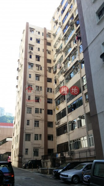 Elegance House (Elegance House) Quarry Bay|搵地(OneDay)(1)