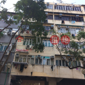 二陂坊28號,荃灣東, 新界