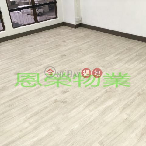 TEL: 98755238|Wan Chai DistrictMandarin Commercial House(Mandarin Commercial House)Rental Listings (KEVIN-6147744521)_0