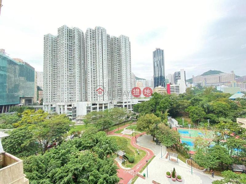 HK$ 435萬|永利中心 B座-柴灣區|交通方便,投資首選,內園靚景永利中心 B座買賣盤
