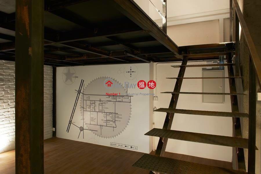 香港搵樓|租樓|二手盤|買樓| 搵地 | 工業大廈|出租樓盤華達工業中心
