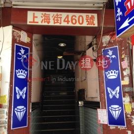 460 Shanghai Street,Mong Kok, Kowloon