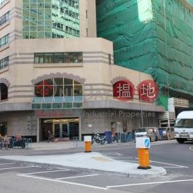 建業中心,觀塘, 九龍