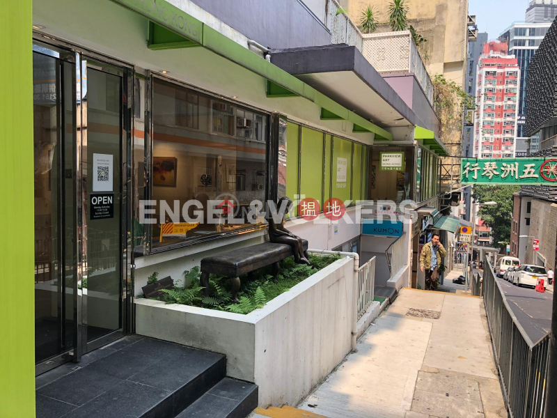 Property Search Hong Kong | OneDay | Residential | Rental Listings | Studio Flat for Rent in Soho