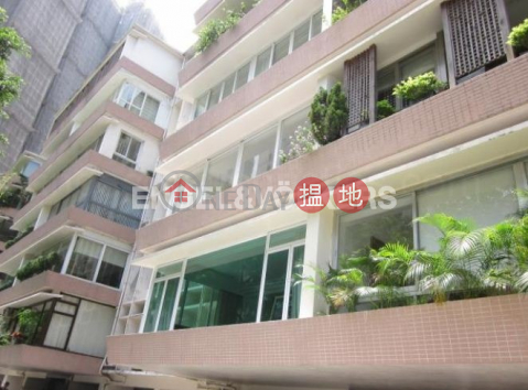 4 Bedroom Luxury Flat for Rent in Central Mid Levels|Kam Yuen Mansion(Kam Yuen Mansion)Rental Listings (EVHK19003)_0