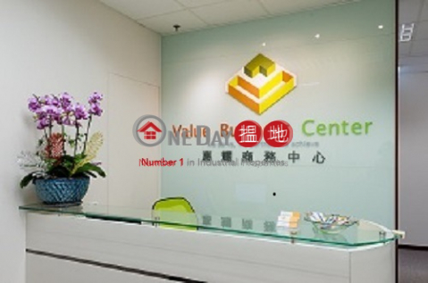 Serviced Office, Lai Chi Kok Billion Plaza 2|Billion Plaza 2 (Billion Plaza 2 )Rental Listings (vbc.g-04749)_0