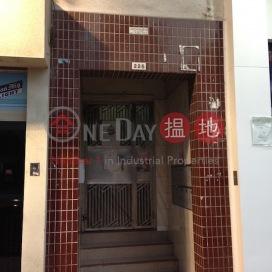 225 Tung Choi Street ,Prince Edward, Kowloon