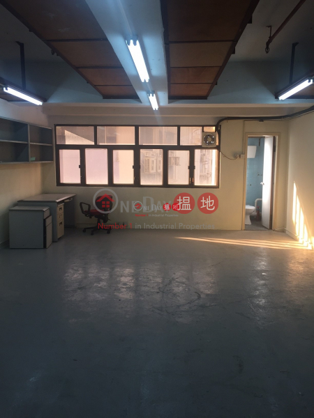 Property Search Hong Kong | OneDay | Industrial | Rental Listings, Century Industrial Centre