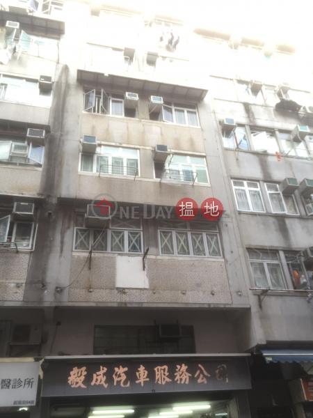 興褔樓 (Hing Fook Building) 慈雲山 搵地(OneDay)(3)