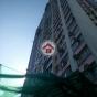 鴨脷洲邨 - 利澤樓 (Ap Lei Chau Estate - Lei Chak House) 南區鴨脷洲徑322號 - 搵地(OneDay)(1)