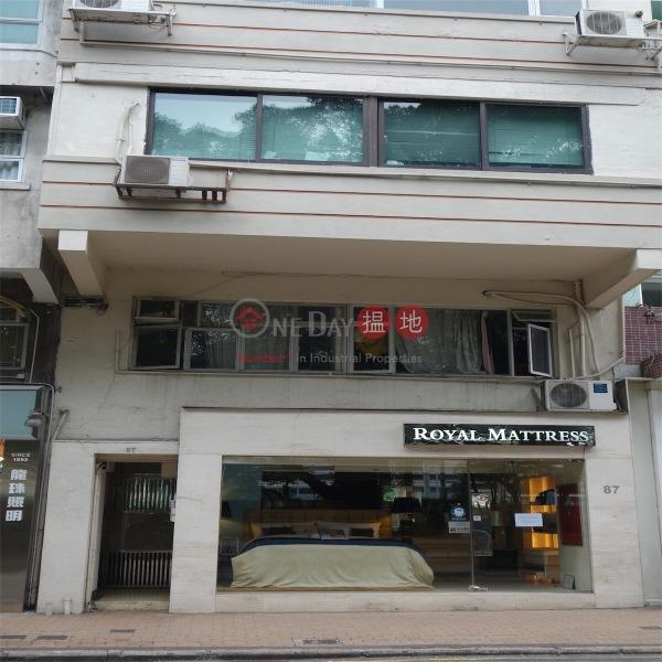 黃泥涌道87號 (87 Wong Nai Chung Road) 跑馬地|搵地(OneDay)(3)