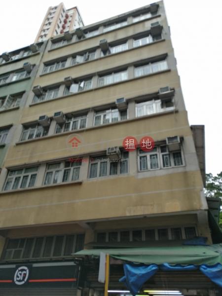 58-60 Ap Lei Chau Main St (58-60 Ap Lei Chau Main St) Ap Lei Chau|搵地(OneDay)(2)