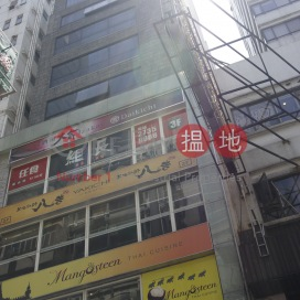Chiap Lee Commercial Building|捷利大廈