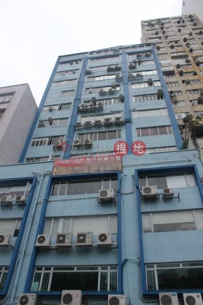 福和工業大廈 (Fok Woh Factory Building) 新蒲崗|搵地(OneDay)(1)