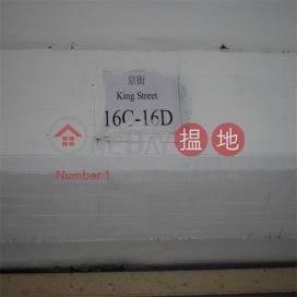 京街16C-16D號,銅鑼灣, 香港島