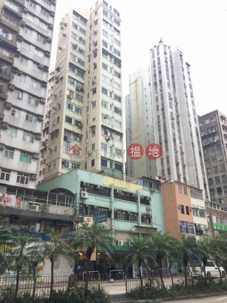 Yen Yin Building (Yen Yin Building) Jordan|搵地(OneDay)(1)