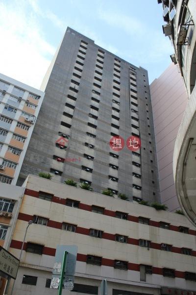 中僑貨倉大廈 (Chung Kiu Godown Building) 葵涌|搵地(OneDay)(1)