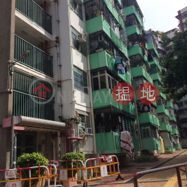 Man On House, Wo Lok Estate|和樂邨民安樓
