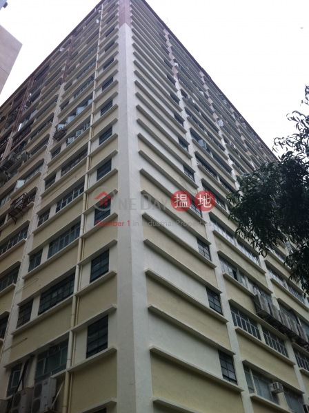 Blue Box Factory Building (Blue Box Factory Building) Tin Wan|搵地(OneDay)(2)