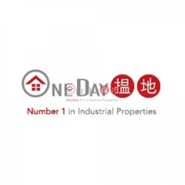 fuk sheng industrial building, Fook Shing Industrial Building 福成工業大廈 Rental Listings | Kowloon City (hongh-04203)