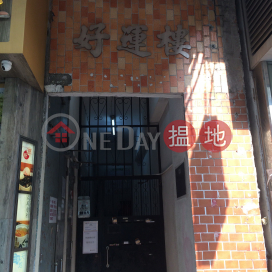 GOOD LUCK BUILDING,Kowloon City, Kowloon