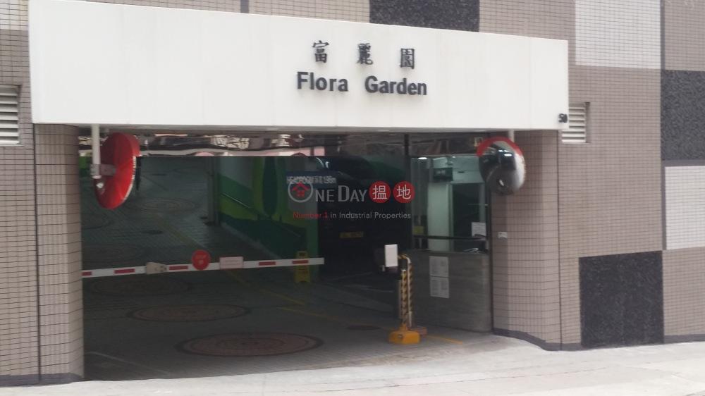 Flora Garden (Flora Garden) Braemar Hill|搵地(OneDay)(4)