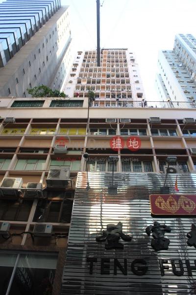 南北行大廈 (Nam Pak Hong Building) 上環|搵地(OneDay)(5)