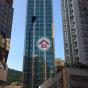 裕輝商業中心 (Yue Fai Commercial Centre) 南區香港仔大道208號|- 搵地(OneDay)(1)