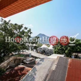 御庭三房兩廳單位出租|南區御庭(Villa Fiorelli)出租樓盤 (Proway-LID43143R)_0