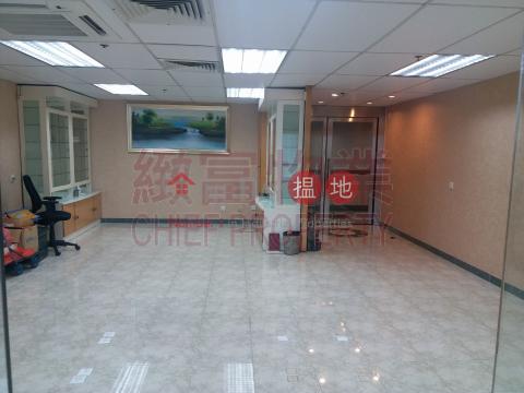 無敵海景,單位四正|黃大仙區新時代工貿商業中心(New Trend Centre)出租樓盤 (29805)_0