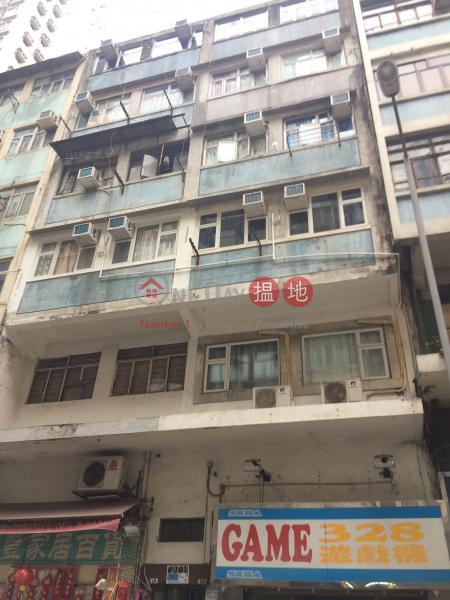 17-19 Centre Street (17-19 Centre Street) Sai Ying Pun|搵地(OneDay)(1)