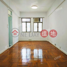Wise Mansion   2 bedroom Mid Floor Flat for Rent Wise Mansion(Wise Mansion)Rental Listings (XGGD662200151)_0