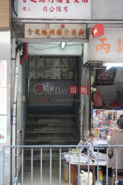 216-218 Shau Kei Wan Road (216-218 Shau Kei Wan Road) Sai Wan Ho|搵地(OneDay)(3)