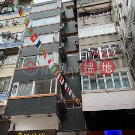 228 Temple Street,Jordan, Kowloon
