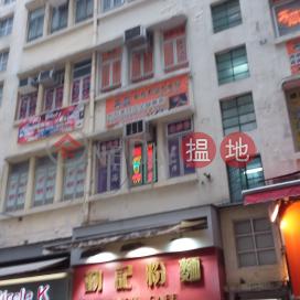31 Jardine's Bazaar|渣甸街31號