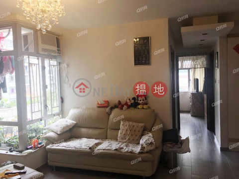 Block 13 On Hiu Mansion Sites D Lei King Wan | 2 bedroom Low Floor Flat for Sale|Block 13 On Hiu Mansion Sites D Lei King Wan(Block 13 On Hiu Mansion Sites D Lei King Wan)Sales Listings (QFANG-S89853)_0
