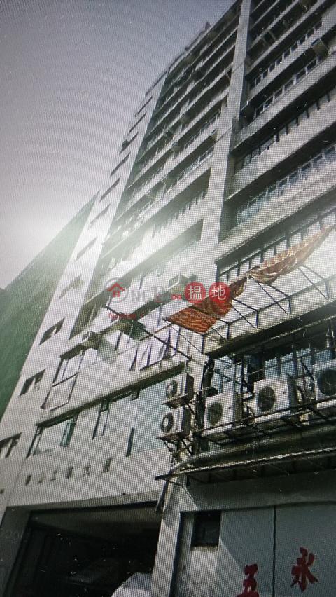 火炭山尾街 15-17 號 峰山工業大廈|峰山工業大廈(Supreme Industrial Building)出售樓盤 (union-04683)_0