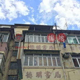 Tsun Fu Street 6,Sheung Shui, New Territories