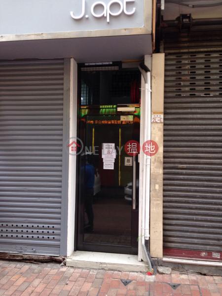 西貢街2L號 (2L Saigon Street) 油麻地|搵地(OneDay)(1)