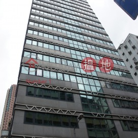 Hip Kwan Commercial Building|協群商業大廈