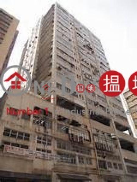永興工業大廈|觀塘區永興工業大廈(Wing Hing Industrial Building)出租樓盤 (lcpc7-05738)