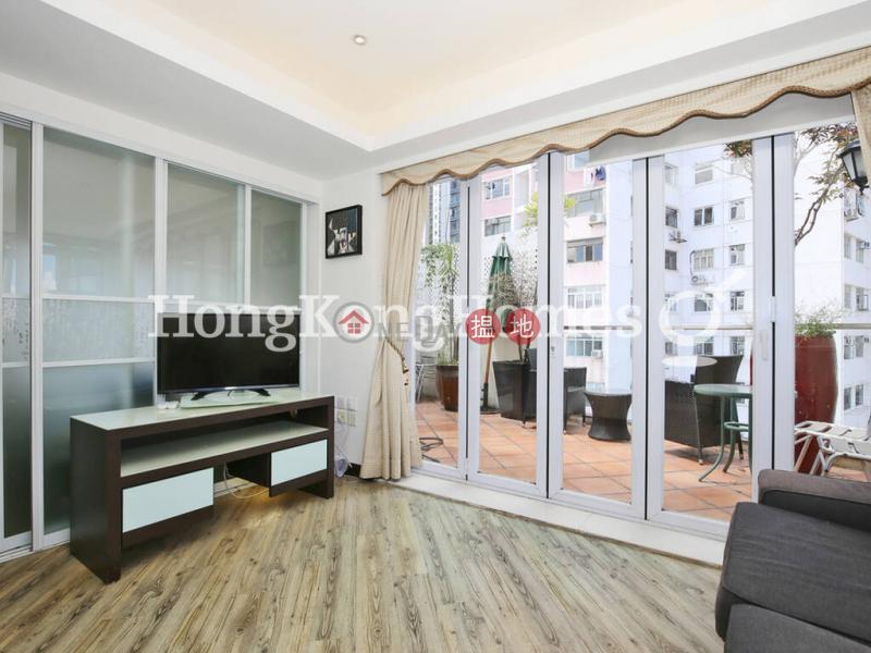 嘉年華閣|未知住宅-出售樓盤|HK$ 1,200萬