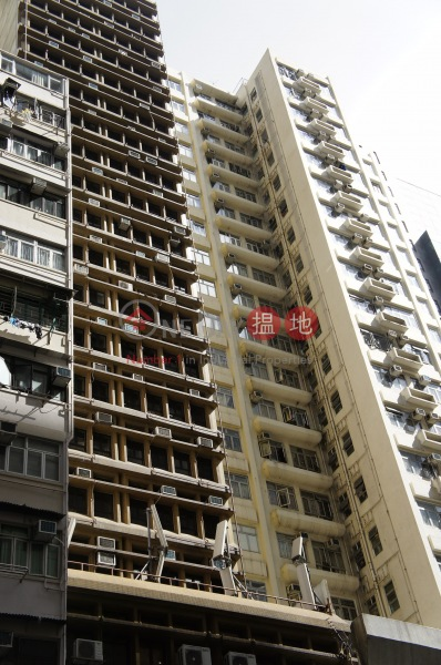 Kai Kwong Commercial Building (Kai Kwong Commercial Building) Wan Chai|搵地(OneDay)(2)